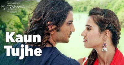 PARWAH NAHI SONG LYRICS – MS Dhoni Hindi Film | Siddharth Basrur Songs