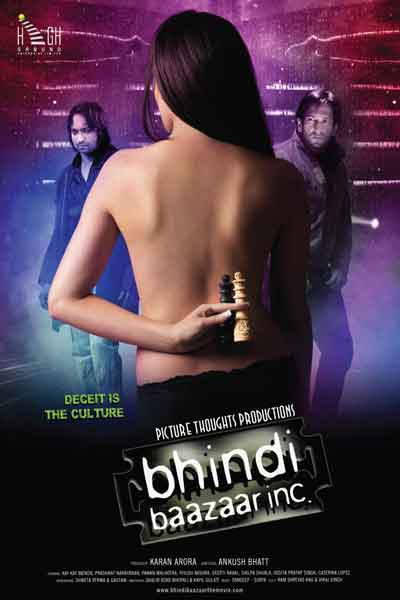 Kitni Baatein song lyrics