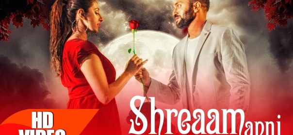 Shreaam Apni Lyrics