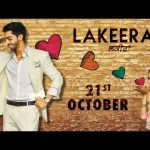 Viah Boliyan Lyrics – Movie Lakeeran Punjabi Song