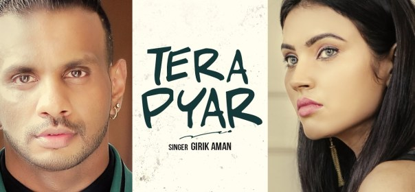 Free Punjabi lyrics of song Tera Pyar