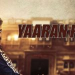 Yaaran Piche Song Lyrics of Gurjazz Music Album
