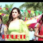 Surjit Bhullar – Preeti Free Song Lyrics
