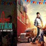 TR Diyan Pantan Lyrics – Song of Mankirt Aulakh