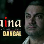 Dangal 2016 – Title Song of Dangal Free Song Lyrics
