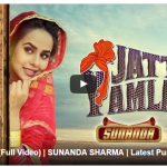 Jatt Yamla Free Song Lyrics