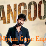 Mere Miyan Gaye England Rangoon Lyrics of Rekha Bhardwaj
