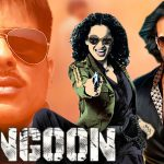 Tippa Lyrics of Rangoon – Sukhwinder Singh – Rekha Bhardwaj