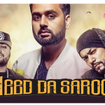 J Lucky – Weed Da Saroor Lyrics