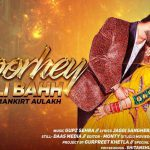 Mankirt Aulakh – Choorhey Wali Bahh Lyrics