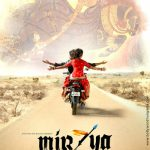Title of Mirzaya Lyrics Mirzya Movie