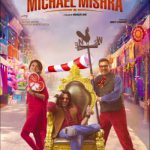 LUV LETTER Lyrics The Legend of Michael Mishra Movie