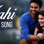 Mahi Lyrics – Latest Punjabi Song of Harshdeep Kaur