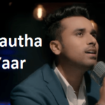 Chautha Yaar Lyrics – Punjabi Songs 2017 – Ishan Kouran
