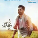 SAADE AALA LYRICS | Punjabi Song – Sharry Mann