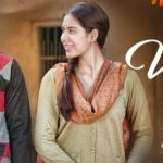Vekh Ke Hasdi Lyrics – Punjabi Songs – Ammy Virk