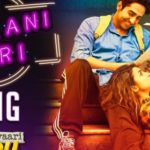 Yeh Jawani Teri Lyrics of Meri Pyaari Bindu – Pariniti Chopera