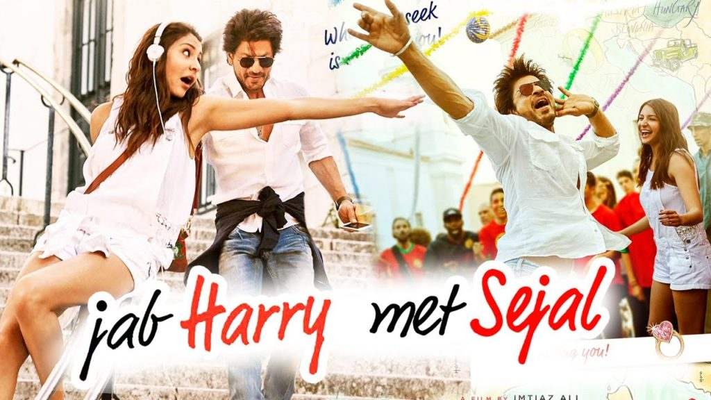 Ghar Lyrics - Jab Harry met Sejal