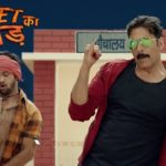 Toilet Ka Jugaad Lyrics from Toilet Ek Prem Katha