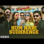 Hum Nahi Sudhrenge Lyrics Golmaal Again Movie of 2017