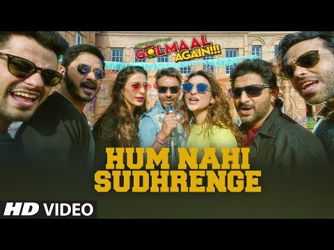 Hum Nahi Sudhrenge Lyrics Golmaal Again
