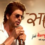 Safar Lyrics – Jab Harry Met Sejal | Latest Hindi Songs of Arijit Singh feat. SRK