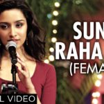 Sun Raha Hai Tu Lyrics of Ankit Tiwari from Aashiqui 2 Movie