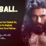 KhaliBali Pamavati Lyrics – Latest Movie Padmavat Songs of 2018