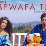BEWAFA TU SONG LYRICS – Guri | Punjabi Sad Song