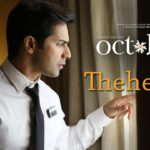 Tahar Ja SONG LYRICS – October (Varun Dhawan Film) | Armaan Malik
