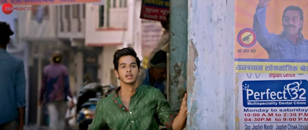 Ishan Khattar in Dhadak Movie Song Title Track Mp3 Video music with Janhvi kapoor