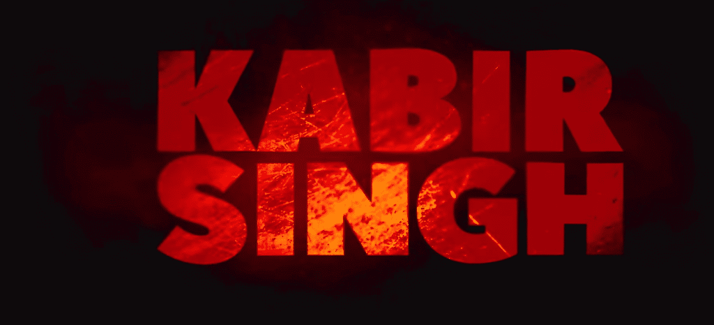 Hindi Bollywood kabir singh full movie teaser